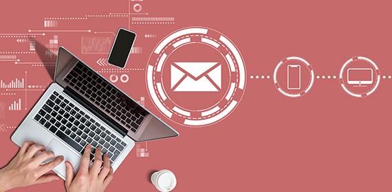 Arte ilustrativa representando a integração do e-mail gateway com outros sistemas.